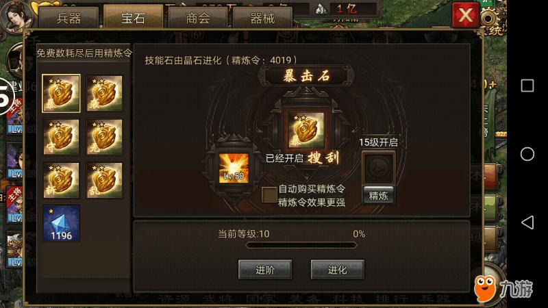 Screenshot_20170917s171300.png