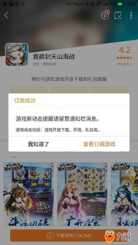Screenshot_2017s09s17s18s09s08.jpg