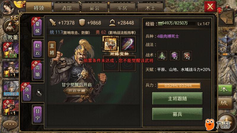 Screenshot_20170916s094551.png