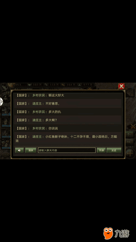 Screenshot_2017s09s16s20s35s07s06.png