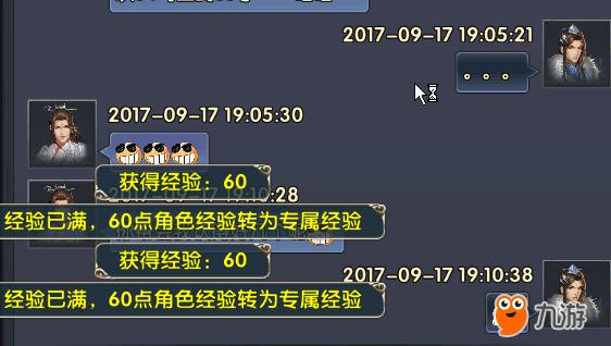 搜狗截图20170917191046.png