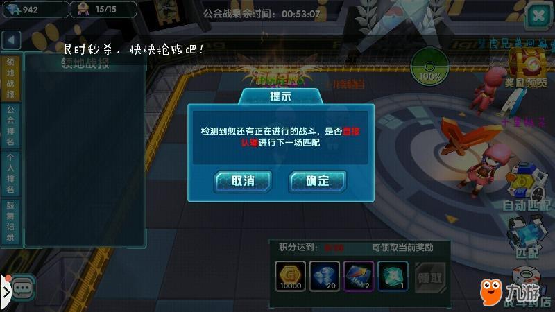 sO_20170917_190655.jpg
