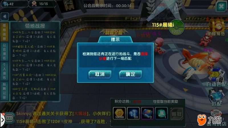 sO_20170917_192947.jpg