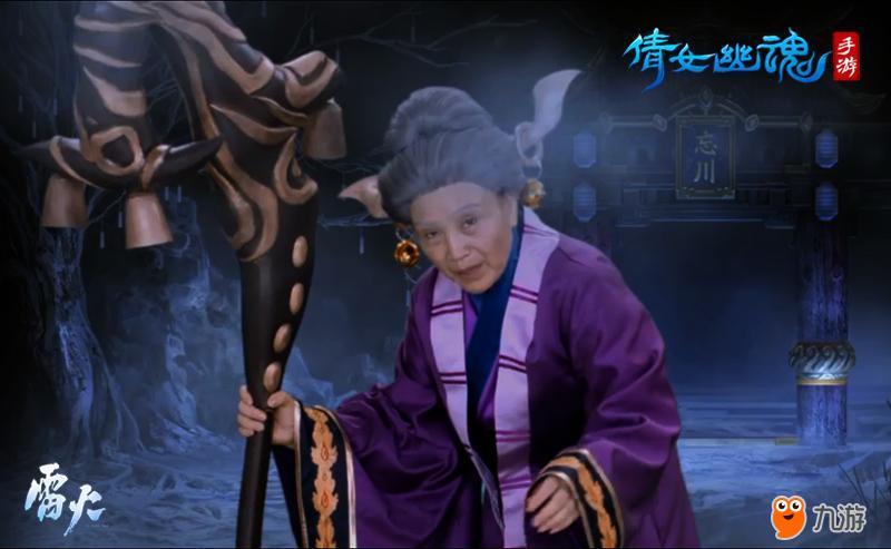 图3:玩家置身忘川场景.jpg