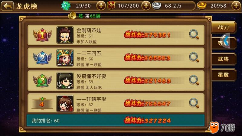 sO_20170917_210259.jpg