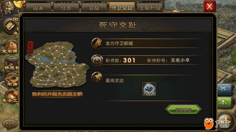 Screenshot_2017s09s17s21s00s18s291_com.tencent.tmgp.gcluedi.png