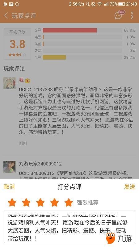 Screenshot_2017s09s17s21s40s19.jpg