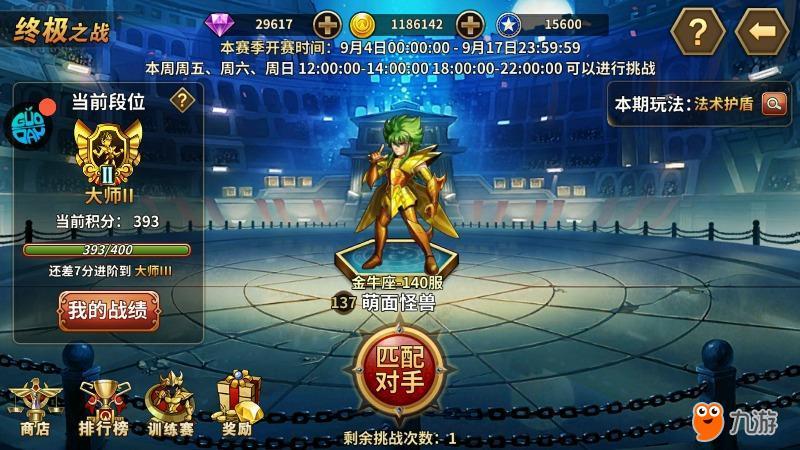 sO_20170917_214458.jpg