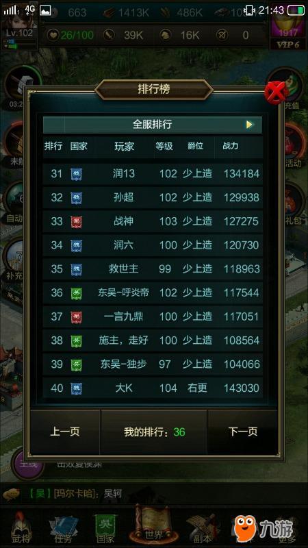SRC_20170915_214309.jpg