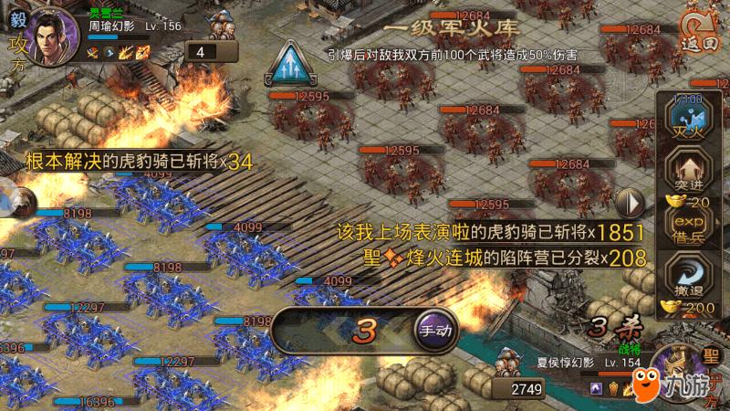 Screenshot_2017s09s17s21s44s12s706_com.regin.gcld.huawei.png