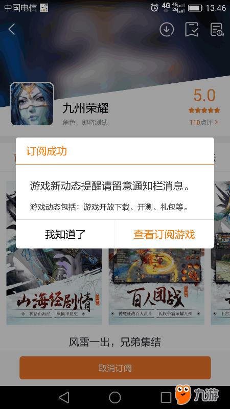 Screenshot_2017s09s15s13s46s16.png