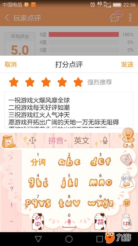 Screenshot_2017s09s17s22s56s14.png