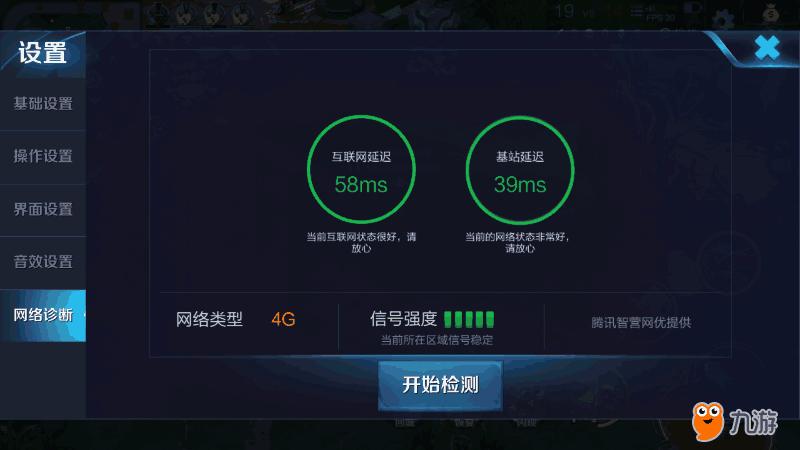 Screenshot_2017s09s17s23s12s14s448_com.tencent.tmgp.sgame.png