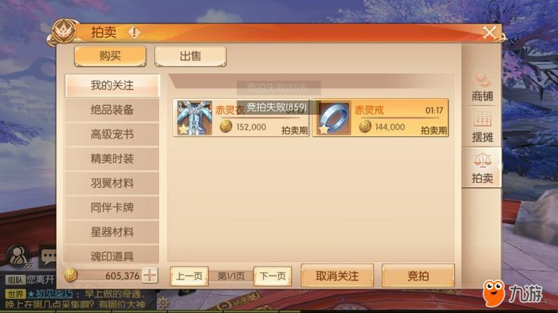 S70917s205743.jpg