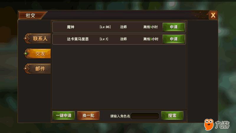 Screenshot_2017s09s18s14s51s58s301.png