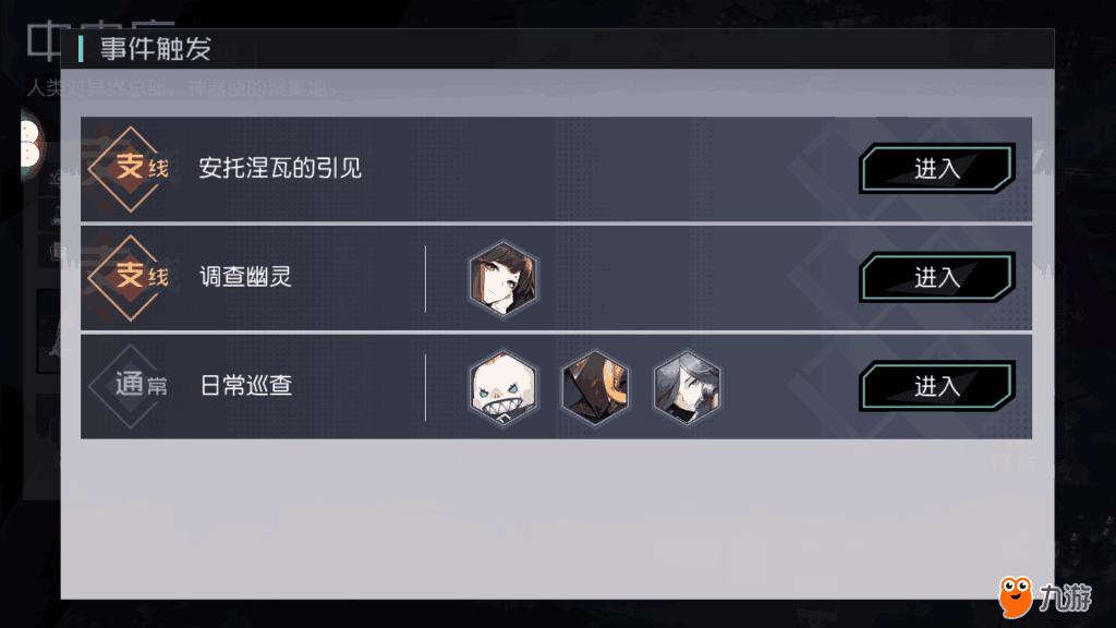 Screenshot_2017s10s01s00s16s51.png