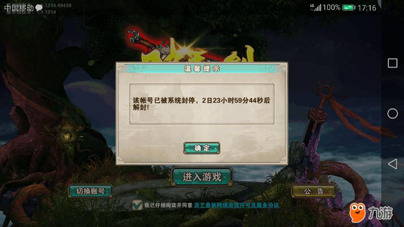 Screenshot_20171010s171635.png