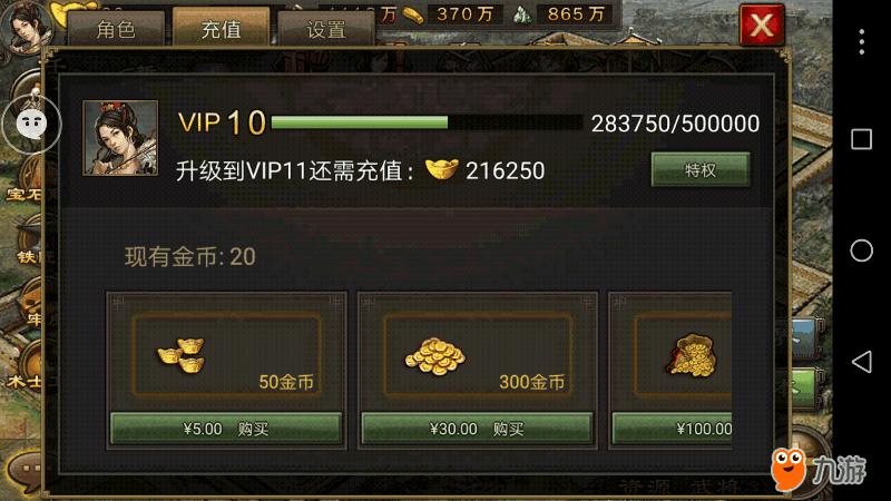 Screenshot_20171013s005552.png