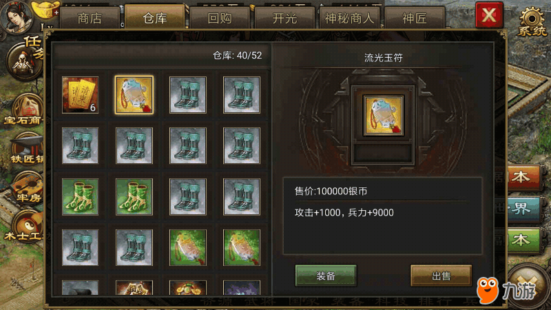 Screenshot_2017s10s13s02s51s36s414_com.xm.gcld.mi.png