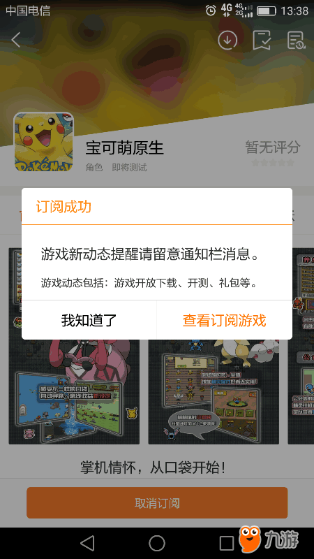 Screenshot_2017s10s10s13s38s54.png
