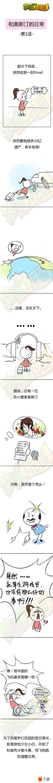 漫画序章.jpg