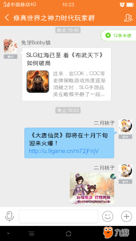 Screenshot_2017s10s13s10s23s35s11.png