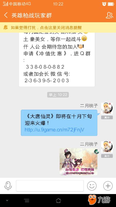 Screenshot_2017s10s13s10s22s30s275.png