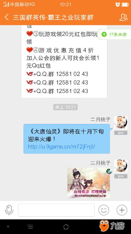 Screenshot_2017s10s13s10s21s41s300.png