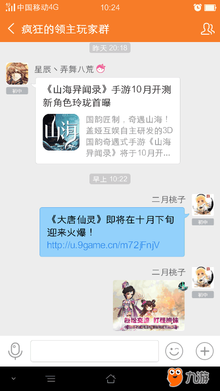 Screenshot_2017s10s13s10s24s05s146.png
