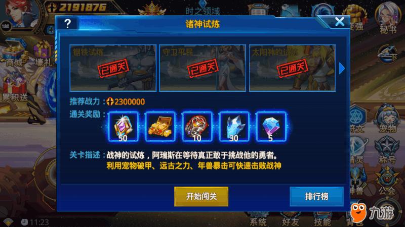 Screenshot_2017s10s13s11s23s06s307_com.yinhan.hunter.yh.png