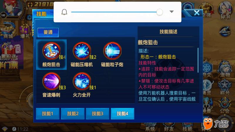 Screenshot_2017s10s13s11s22s38s095_com.yinhan.hunter.yh.png