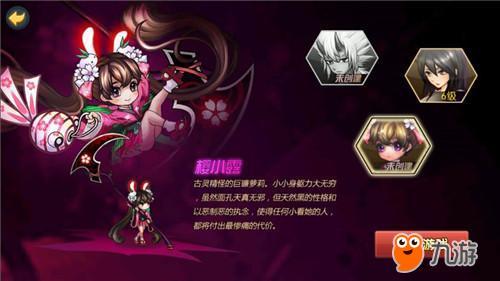 图4ss日式和风与二次元结合,三位主角各有特色.jpg