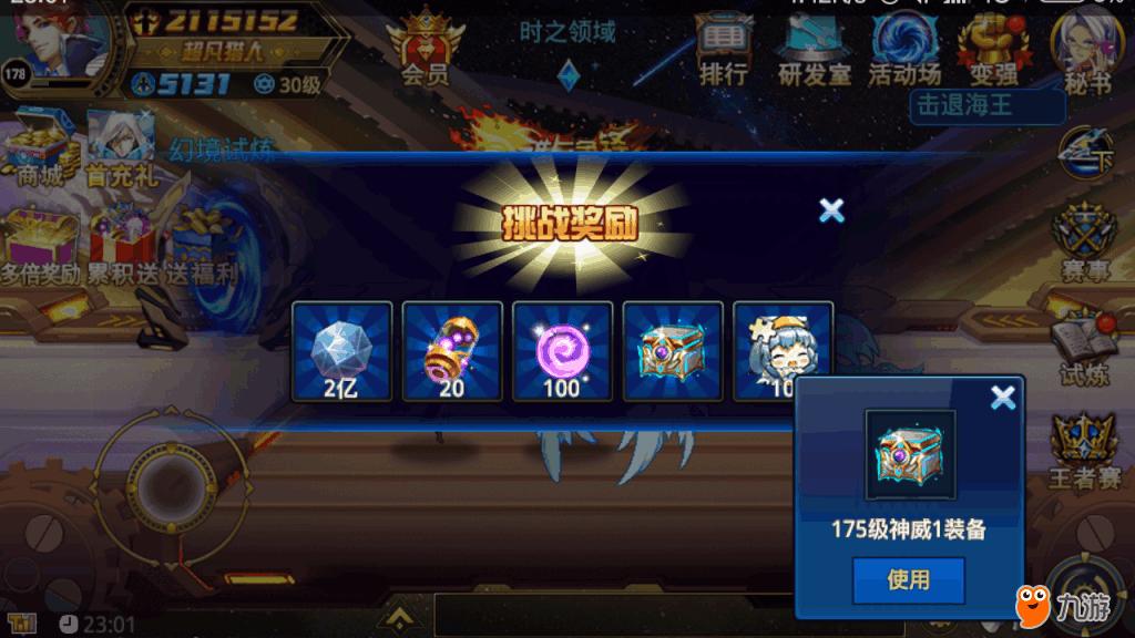 Screenshot_2017s10s11s23s01s09_com.yinhan.hunter.uc.png