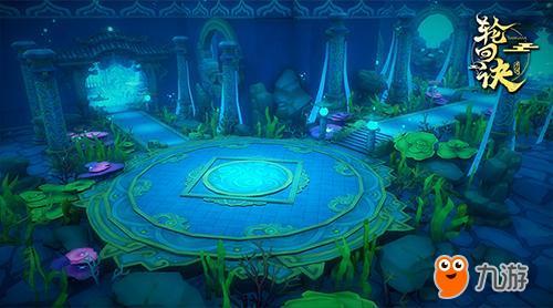 图4:《轮回诀》深海宫邸——水晶宫.jpg