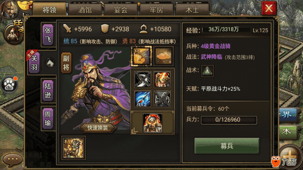 Screenshot_20170303s113140.png