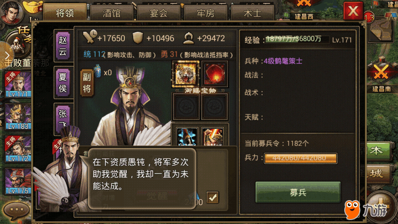 Screenshot_2017s10s08s00s38s31s310_com.regin.gcld.oppo.nearme.gamecenter.png