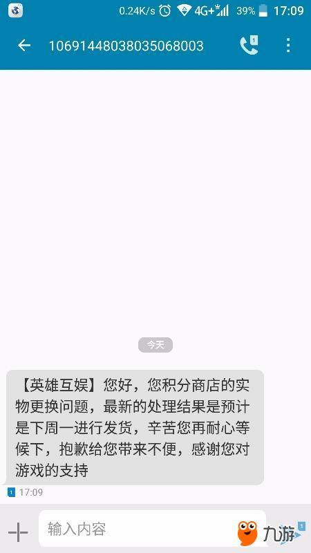 Screenshot_2017s10s13s17s09s19.jpg