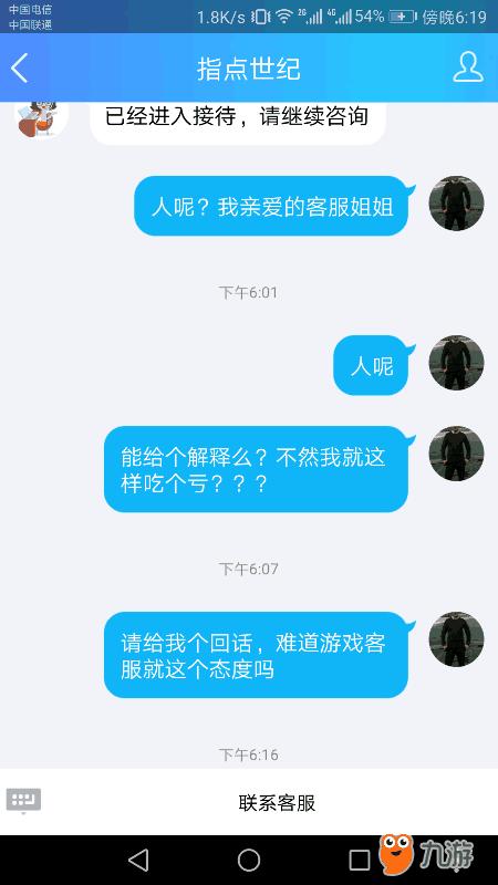 Screenshot_20171013s181945.png