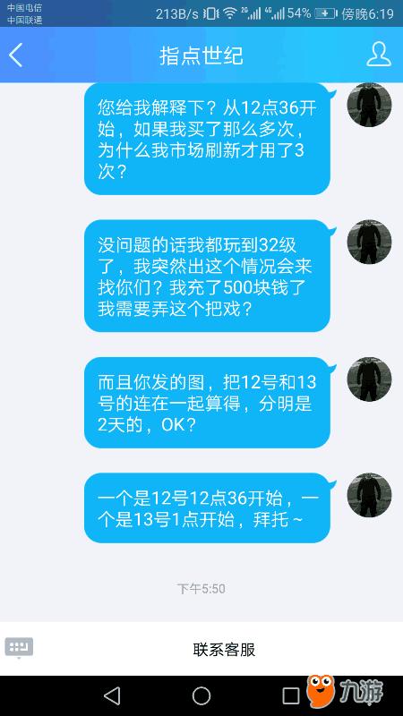 Screenshot_20171013s181937.png