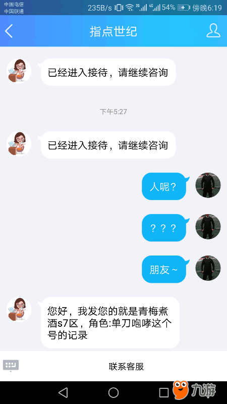 Screenshot_20171013s181911.png