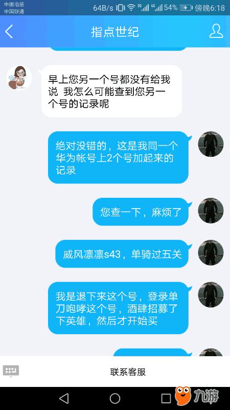Screenshot_20171013s181855.png