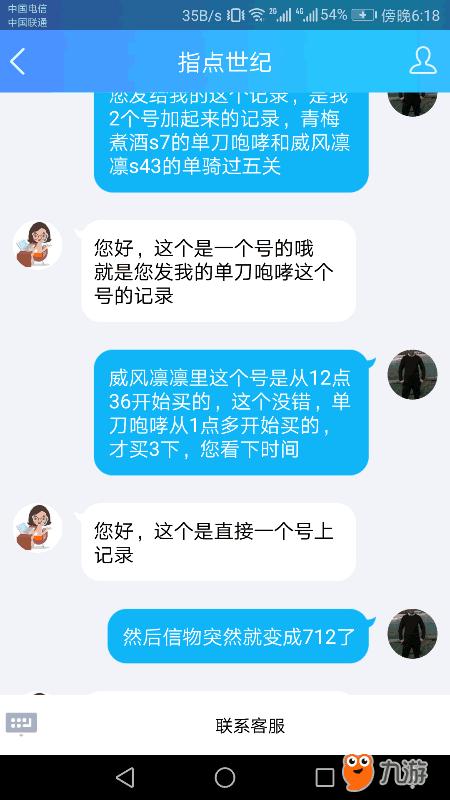 Screenshot_20171013s181846.png
