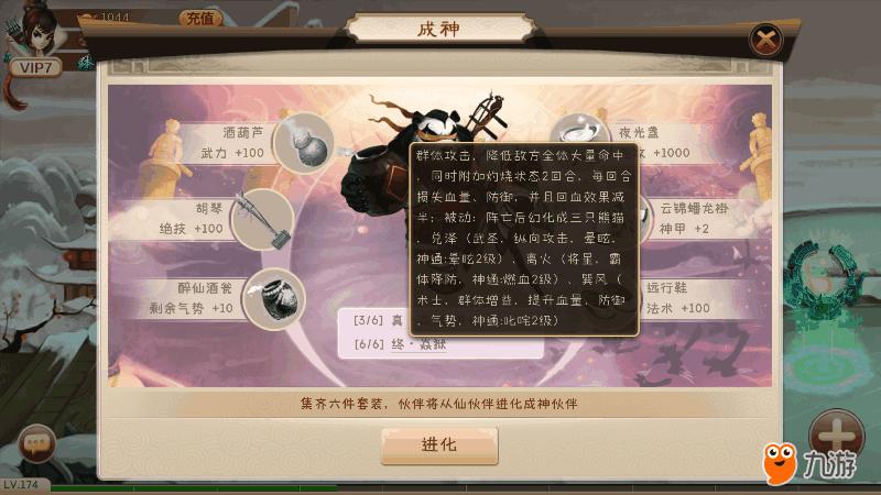 Screenshot_2017s10s13s19s02s46s847_com.xd.sxddc.xd.png