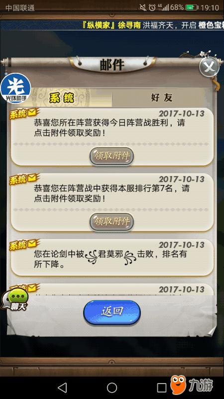 Screenshot_20171013s191038.png