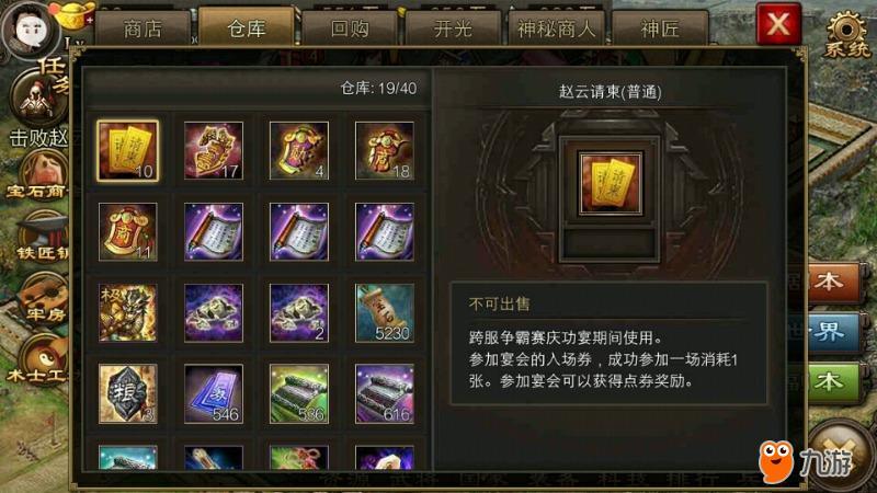 sO_20171013_214339.jpg