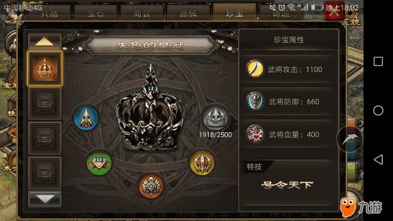 Screenshot_20171013s220205.png