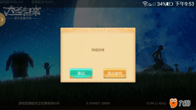 Screenshot_2017s10s13s21s53s51.png