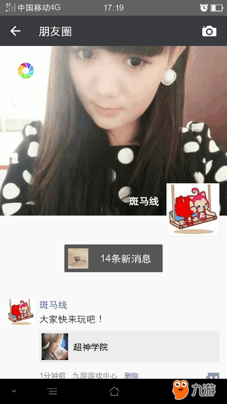 Screenshot_2017s10s14s17s19s35s865.png
