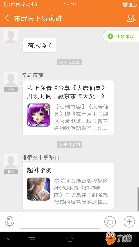 Screenshot_2017s10s14s17s19s06s170.png