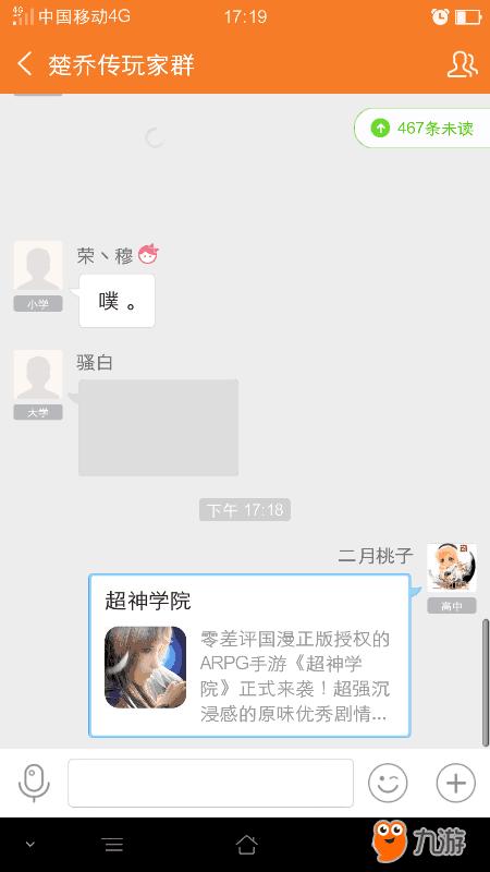 Screenshot_2017s10s14s17s19s02s569.png